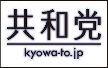 logo0c.jpg