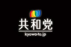 次の日本へ
