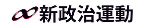 sinseiji.jpg