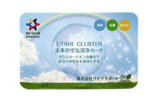 ウタ匕クラスターカード