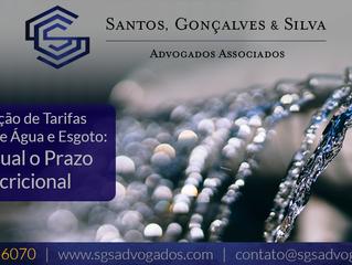 STJ define prazos prescricionais para ação de restituição de cobranças indevidas de Tarifas de Água
