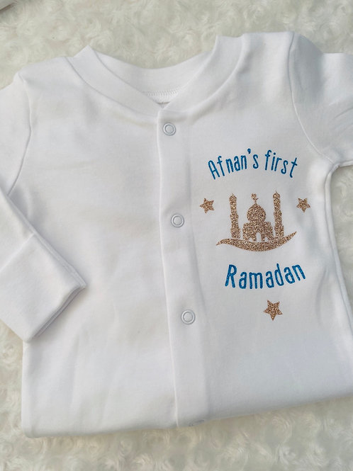 Baby's first Ramadan baby grow, 1st Ramadan, Islamic gifts, Eid Baby Clothes