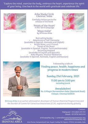 Chennai Invitation.jpeg