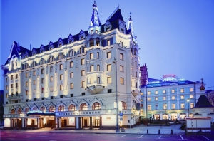 marriott_royal_aurora_hotel_moscow_russi