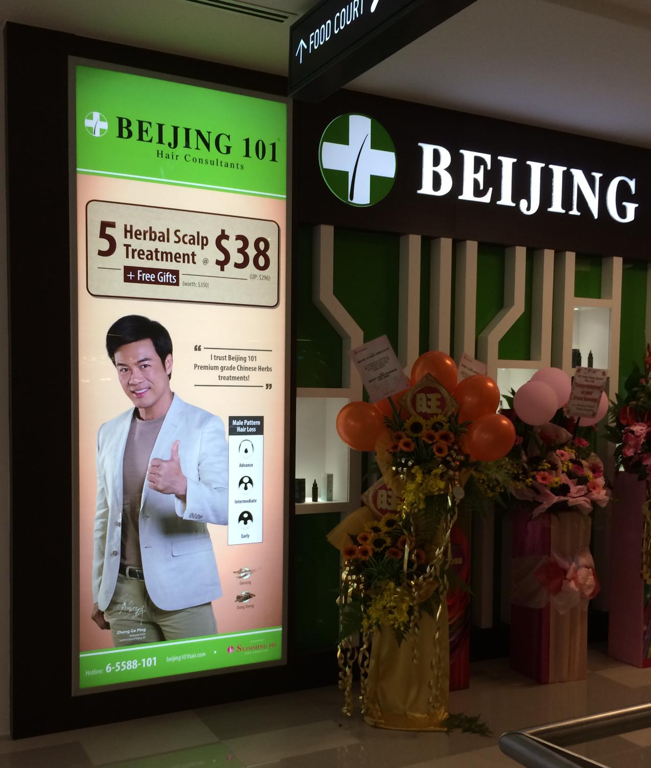 Beijing 101 Backlit Trans