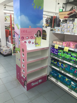 UUcare POPstand