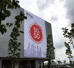PSA SG 50 Banner