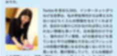 スクリーンショット 2020-06-23 00.24.34.JPG