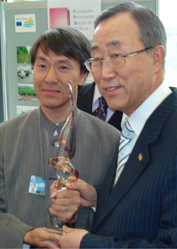 William Ho and Ban Ki Moon
