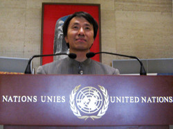 William Ho at the United Nations