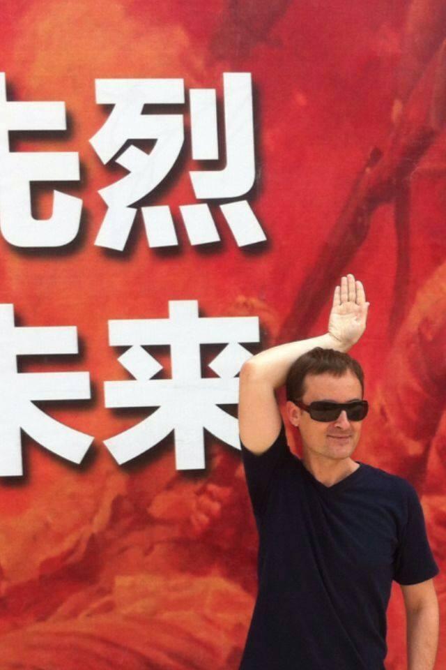Frédéric en Chine