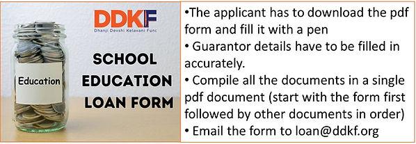 loan template.jpg