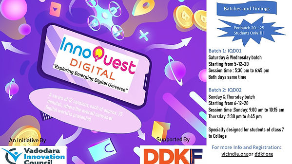InnoQuest12 session graphic.jpeg