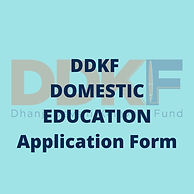 DDKF DOMESTIC LOANS Application Form (2)
