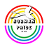Norman Pride Logo WHT.png