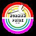 Norman Pride Logo WHT.png