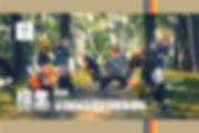mainbanner_course1920_webbanner.jpg