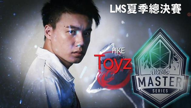 Alex Best LOL Mid lane player and streamer - Toyz