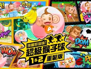 Epicsoft Hong Kong 十月份推出遊戲