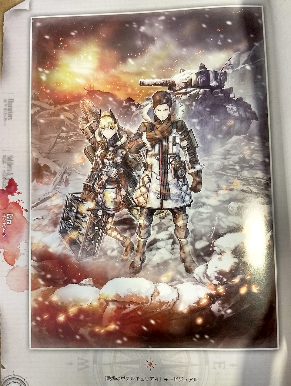 ValkyriaChronicles4_Memorial_Artbook_04