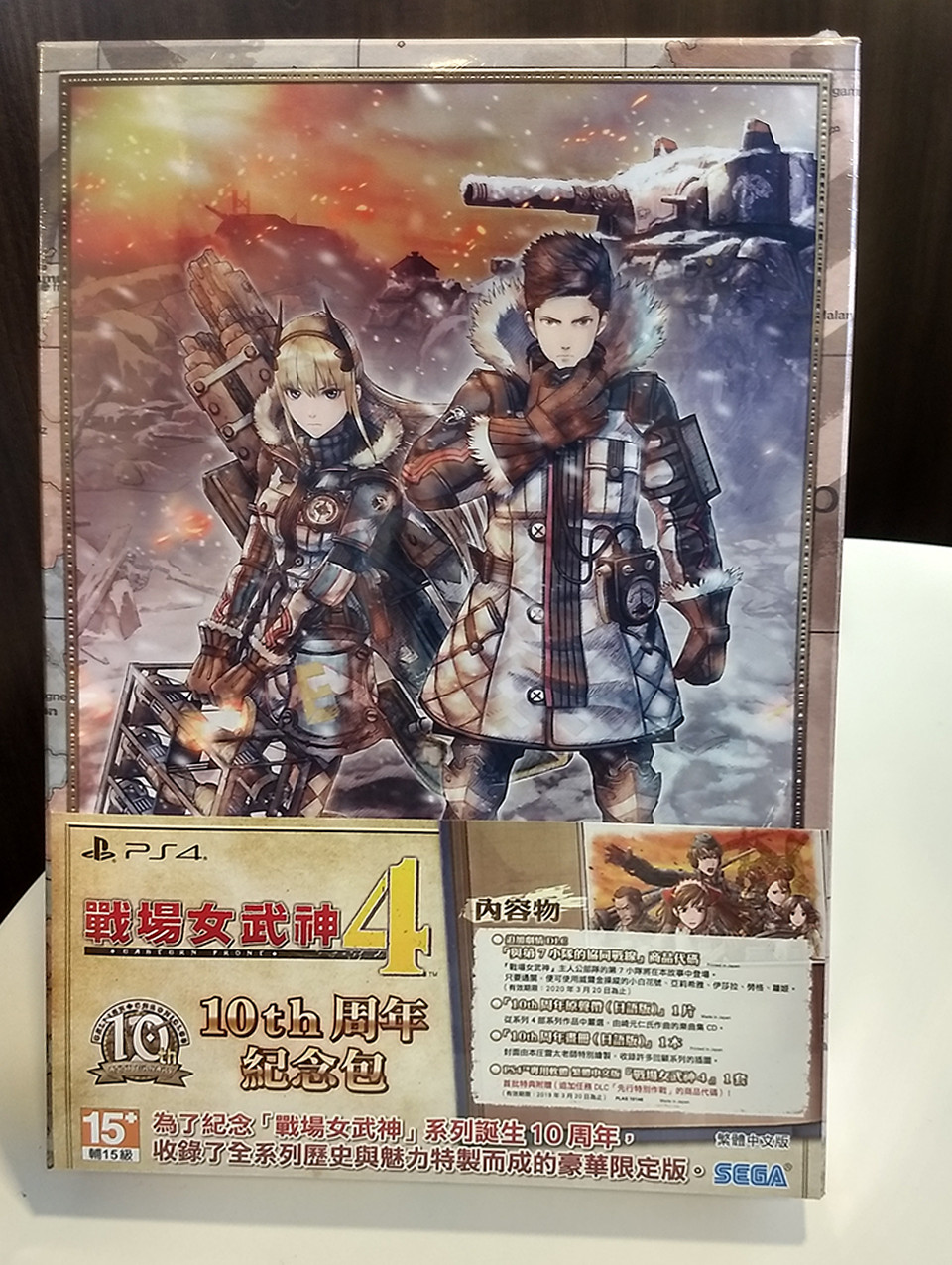 ValkyriaChronicles4_Memorial_Unbox_01