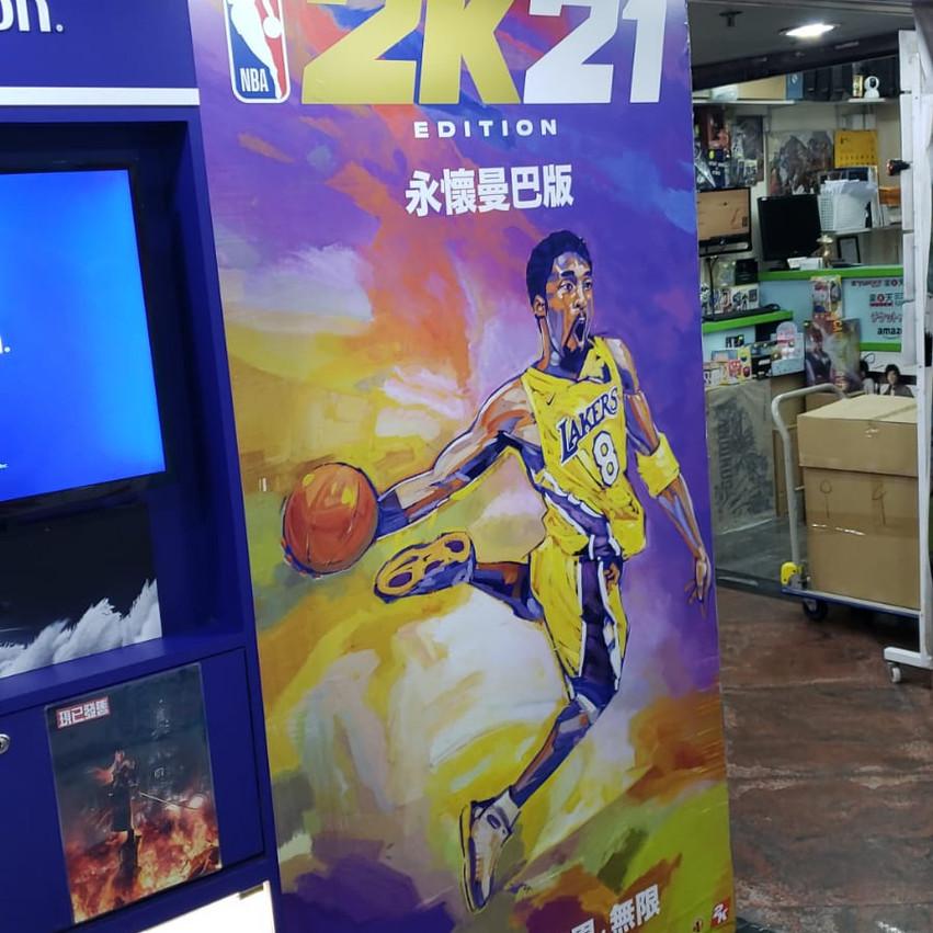 NBA 2K21 HK3