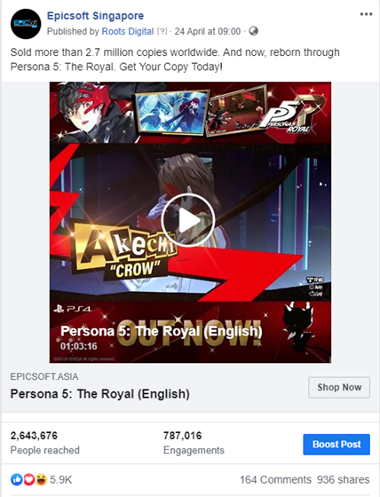 P5 Royal - Facebook Digital Marketing