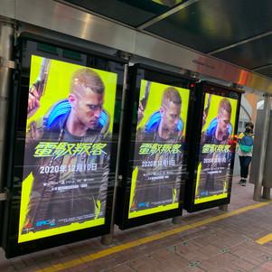 Cyberpunk 2077 Marketing - SEA, Hong Kong & Taiwan