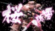 new-sakura-wars-screen-01-13dec19-en-us.