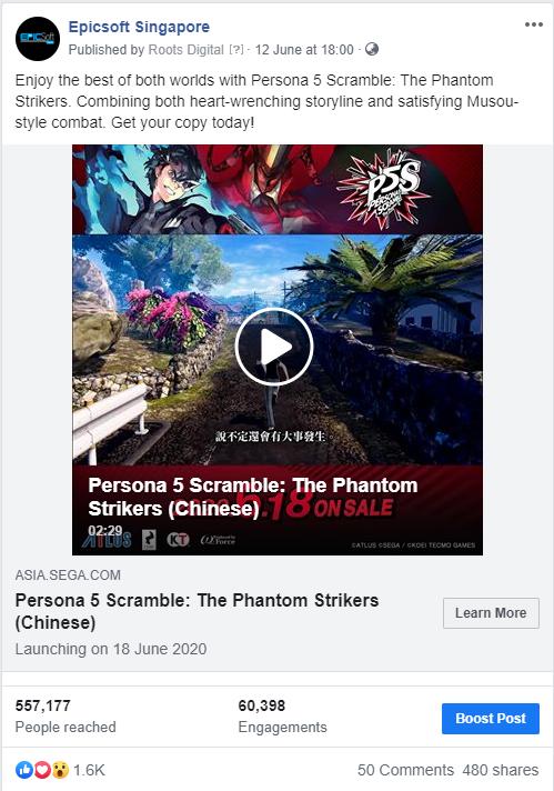 P5 Scramble - Facebook Digital Marketing