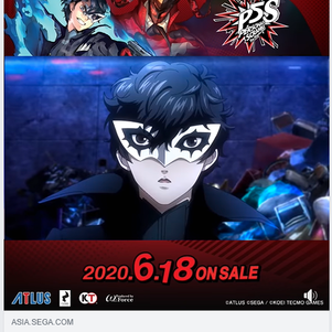 Digital Marketing - Persona 5 Scramble: The Phantom Strikers