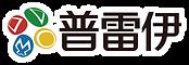 03_PlayE_普雷伊LOGO-彩色.PNG
