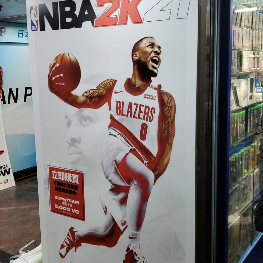 NBA 2K21 HK2