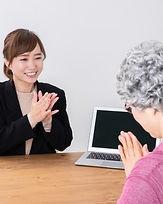 女性訪問2.jpg