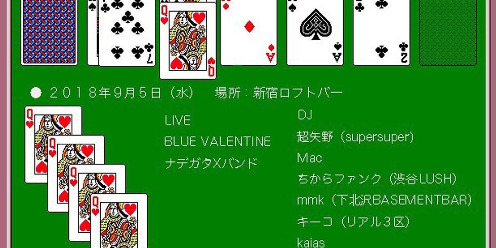 9/5 Love Shuffle @新宿ロフトバー