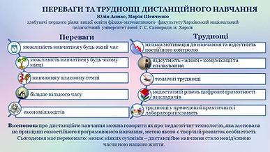 Аннас_Шевченко.jpg