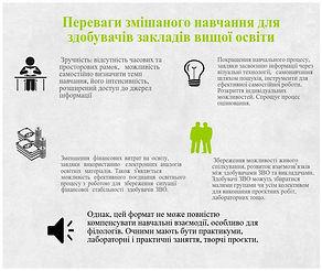 Титарчук_Овчар.jpg