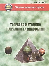 Збірник_титул.jpg