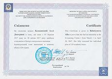 Балацинова_сертифікат про стажування ХНУ
