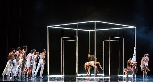Fondazione Nazionale della Danza_Aterbal