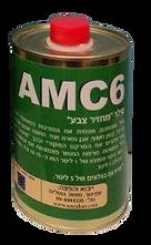 AMC6_2.png