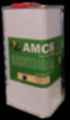 AMC6_1.png