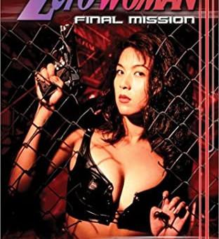 Zero Woman 2: Final Mission