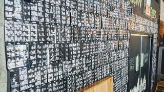 Urban Legends Wall
