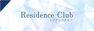 bnr_residence2.jpg
