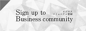 bnr_business_sign.jpg