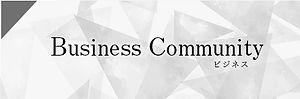 bnr_business.jpg