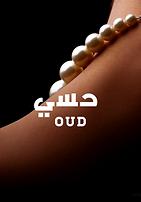 Sensual Oud (1).png