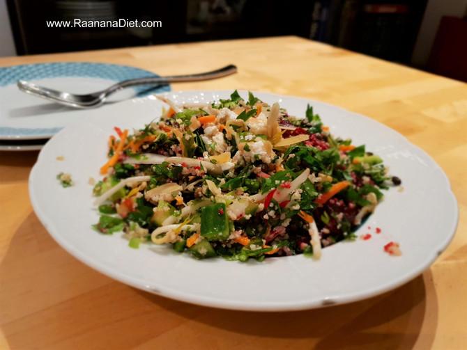 Салат с цельным кускусом и фетой