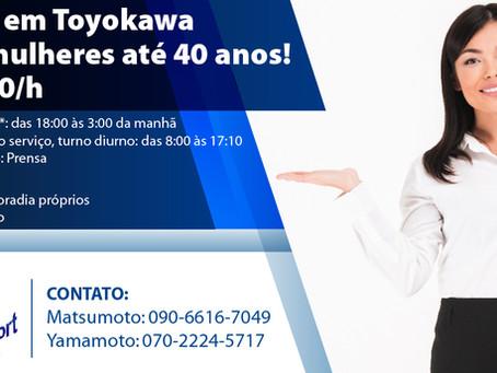 URGENTE!!! 📣 VAGA PARA MULHERES ATÉ 40 ANOS DE IDADE EM TOYOKAWA!!!👩🏻💼SOMENTE YAKIN! ✨